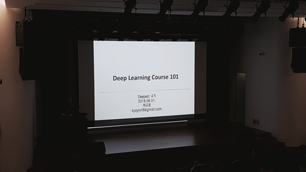 Decipher - Deepest joint conference